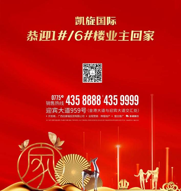 QQ图片20210121153856.png