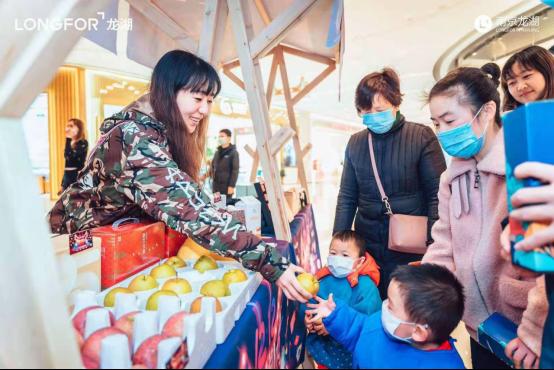 """1.2020年""""龙情农意""""龙湖公益助农活动收官 搭建城乡互动新链路229.png"""