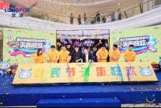 浙江龙湖年度回顾新闻稿12312032.png