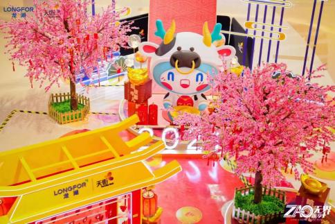 """3.龙湖品牌新春活动-谢谢不回家的你!在""""浙""""过年 一样精彩!693.png"""