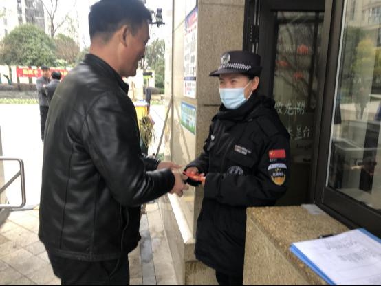 """2.龙湖智慧服务新春暖心举措为""""留浙过年""""温暖助力!(2)(1)941.png"""