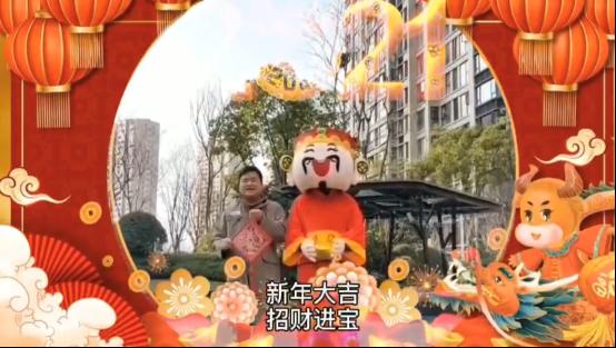 """2.龙湖智慧服务新春暖心举措为""""留浙过年""""温暖助力!(2)(1)217.png"""