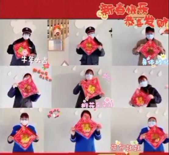 """2.龙湖智慧服务新春暖心举措为""""留浙过年""""温暖助力!(2)(1)214.png"""