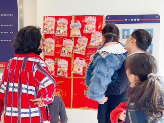 """2.龙湖智慧服务新春暖心举措为""""留浙过年""""温暖助力!(2)(1)368.png"""