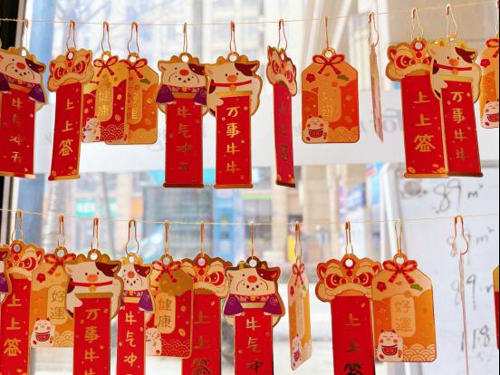 """2.龙湖智慧服务新春暖心举措为""""留浙过年""""温暖助力!(2)(1)294.png"""