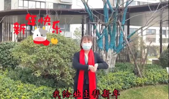 """2.龙湖智慧服务新春暖心举措为""""留浙过年""""温暖助力!(2)(1)216.png"""