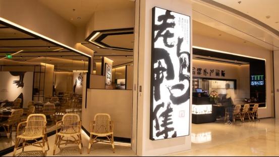 龙湖天街宣传稿-来源:凤凰网房产1586.png