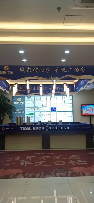 首付5万  郑梁梅校区房  月供2000  准现房出售