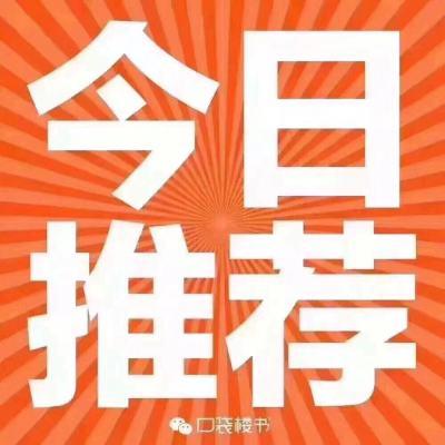 出售阳光龙庭29/29