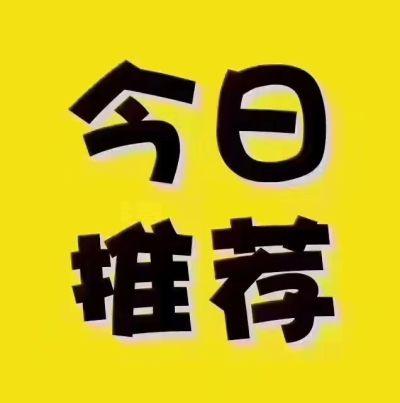雨田村一楼有院子有阳光房3室36.5万满五非诚勿扰