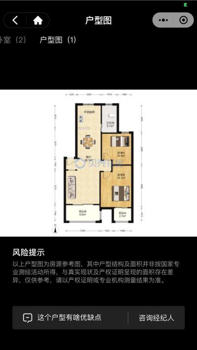 桃花村5楼出售,明厨明卫,有客厅,不靠马路