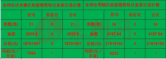1624348336(1)shuiyin.jpg