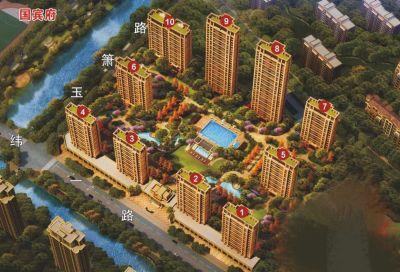 瑞鑫国宾府 138平 滨海新区 户型方正 采光全天无遮挡 新七小学区