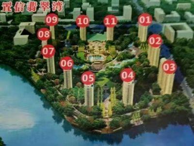 置信翡翠湾 165平 户型方正 采光极佳 城南一小一中 高档小区 诚心出售